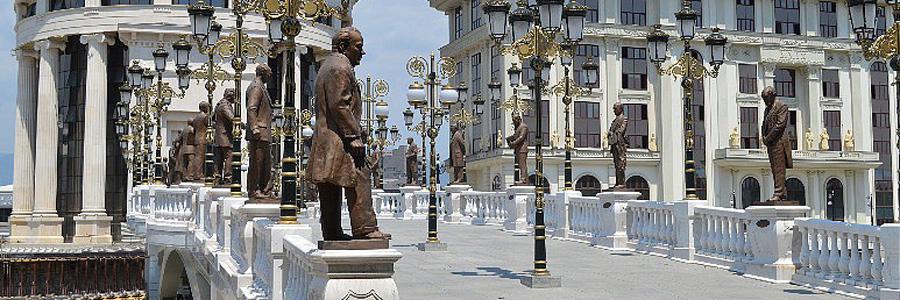 Скопье.Македония